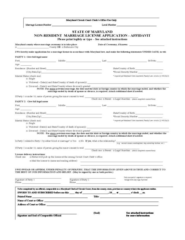 德州结婚流程