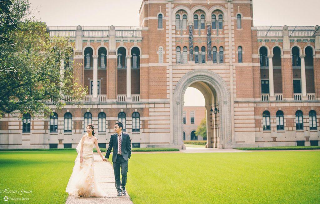 Rice University Engagement Photos - PlayShoot Studio